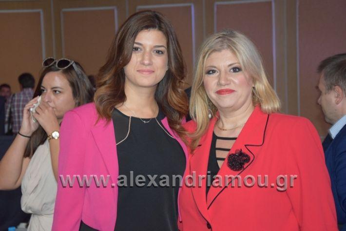 alexandriamou.gr_velidio09.09.18037
