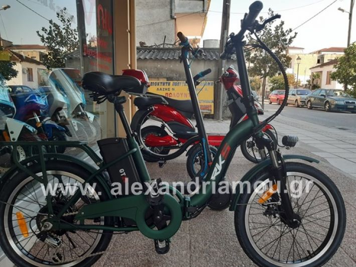 www.alexandriamou.gr_vergos123116599129_980500979030321_1845179630060977596_n