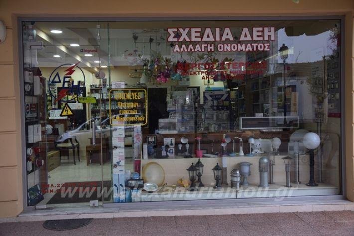 alexandriamou.gr_vergos07016