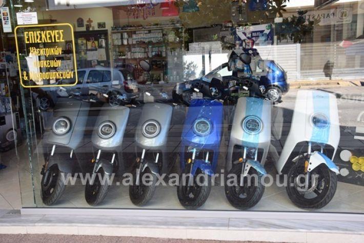 www.alexandriamou.gr_vergoskouter20www.alexandriamou.gr_vergos11.07.20DSC_0486