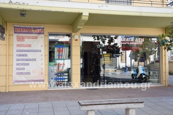 www.alexandriamou.gr_vergoskouter20www.alexandriamou.gr_vergos11.07.20DSC_0488