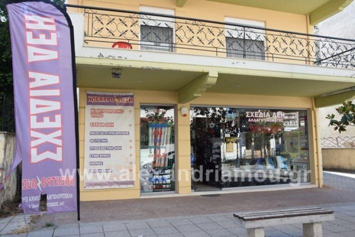 www.alexandriamou.gr_vergoskouter20www.alexandriamou.gr_vergos11.07.20DSC_0489