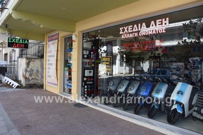 www.alexandriamou.gr_vergoskouter20www.alexandriamou.gr_vergos11.07.20DSC_0494