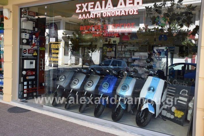 www.alexandriamou.gr_vergoskouter20www.alexandriamou.gr_vergos11.07.20DSC_0495