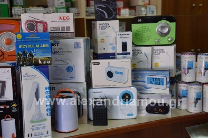 www.alexandriamou.gr_vergoskouter20www.alexandriamou.gr_vergos11.07.20DSC_0504