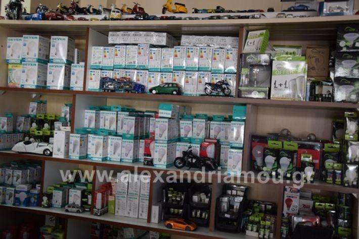 www.alexandriamou.gr_vergoskouter20www.alexandriamou.gr_vergos11.07.20DSC_0510