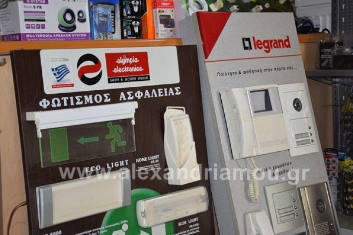 www.alexandriamou.gr_vergoskouter20www.alexandriamou.gr_vergos11.07.20DSC_0511