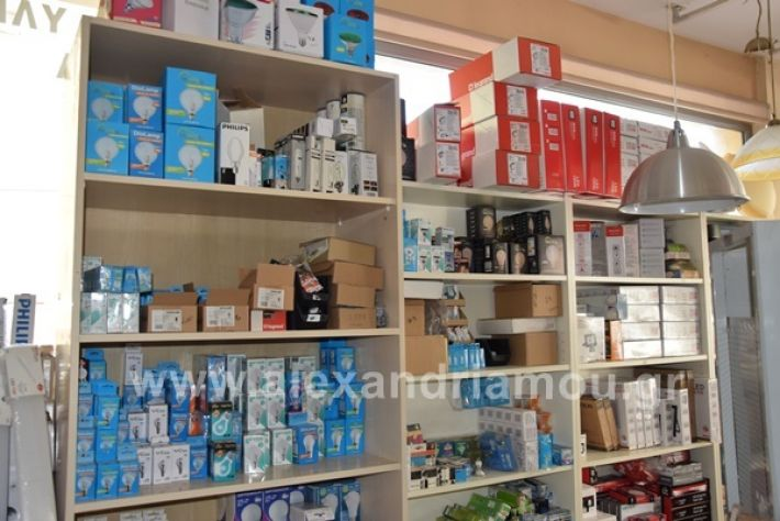 www.alexandriamou.gr_vergoskouter20www.alexandriamou.gr_vergos11.07.20DSC_0512
