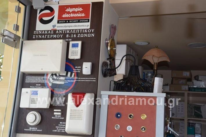 www.alexandriamou.gr_vergoskouter20www.alexandriamou.gr_vergos11.07.20DSC_0521