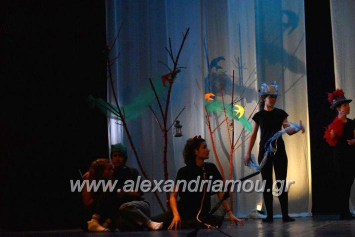 alexandriamou_veriavreabeusi2019001