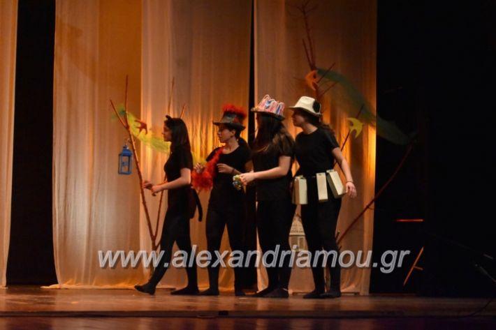 alexandriamou_veriavreabeusi2019009