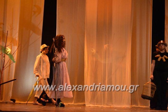 alexandriamou_veriavreabeusi2019018