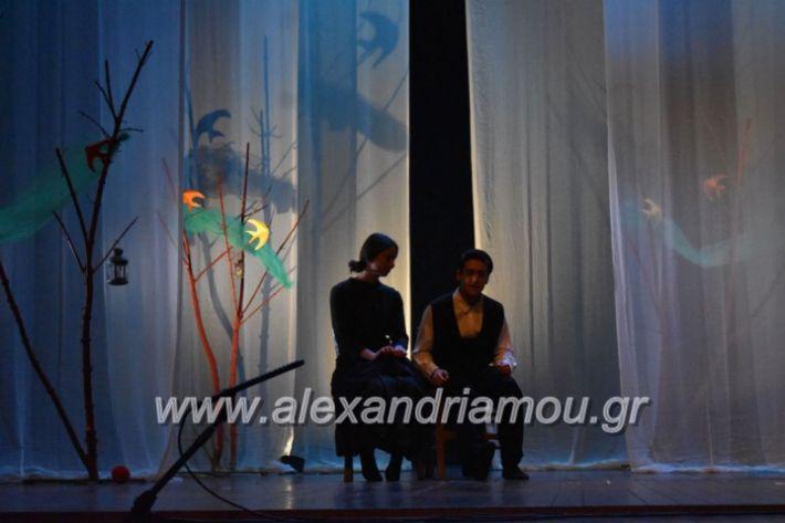 alexandriamou_veriavreabeusi2019028