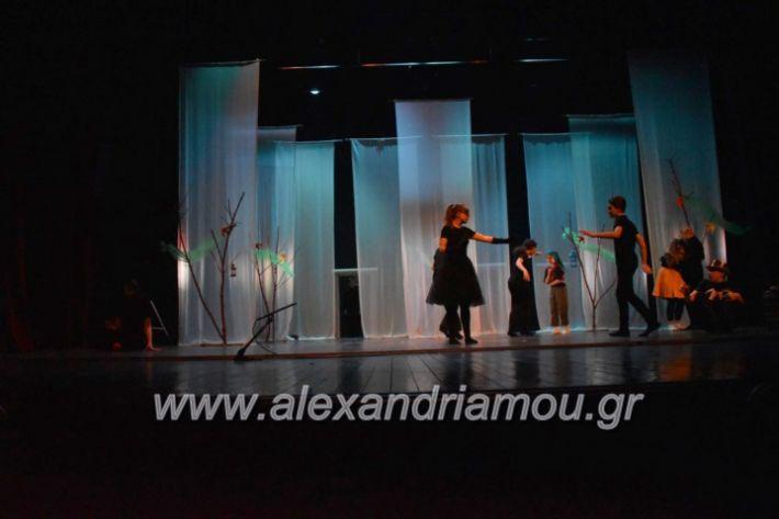 alexandriamou_veriavreabeusi2019048
