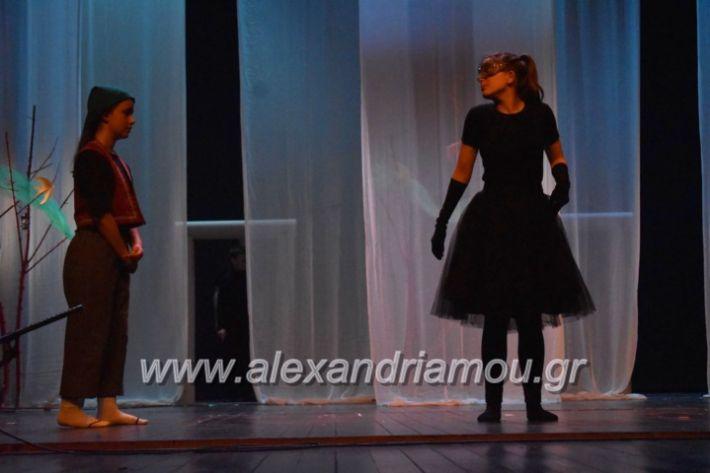 alexandriamou_veriavreabeusi2019050