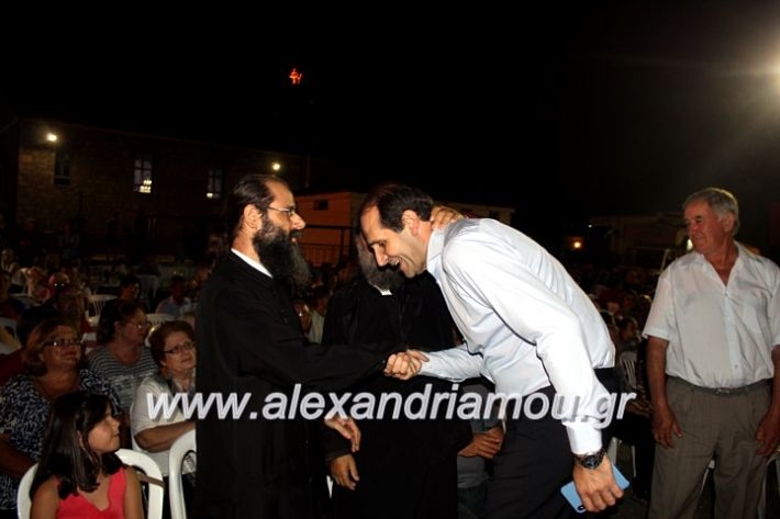 alexandriamou.gr_kipselideuterimera2019IMG_0355