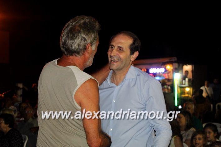 alexandriamou.gr_kipselideuterimera2019IMG_0364