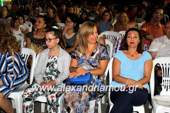 alexandriamou.gr_kipselideuterimera2019IMG_0365