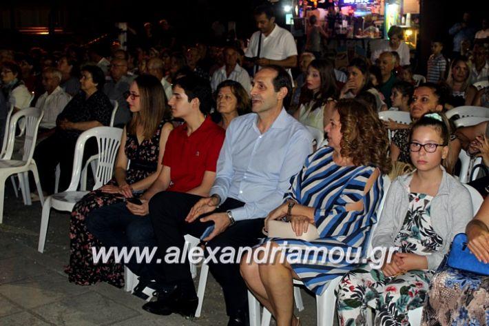 alexandriamou.gr_kipselideuterimera2019IMG_0369