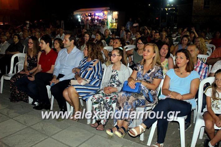 alexandriamou.gr_kipselideuterimera2019IMG_0370
