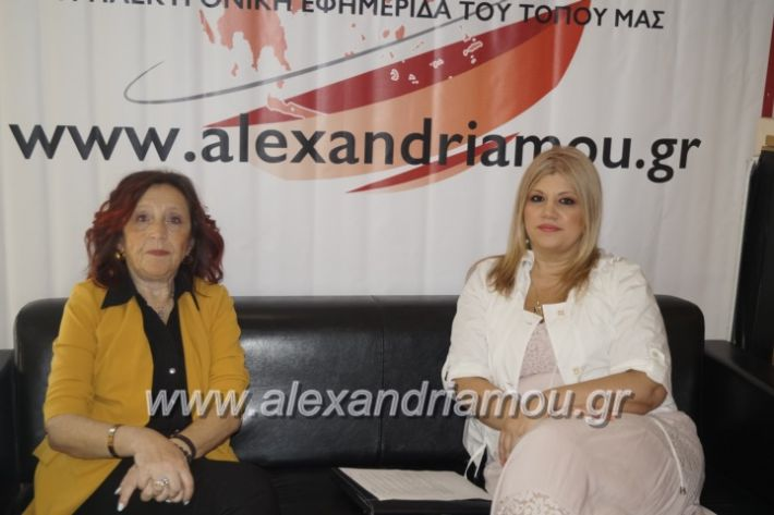 alexandriamou_vetsiousin001
