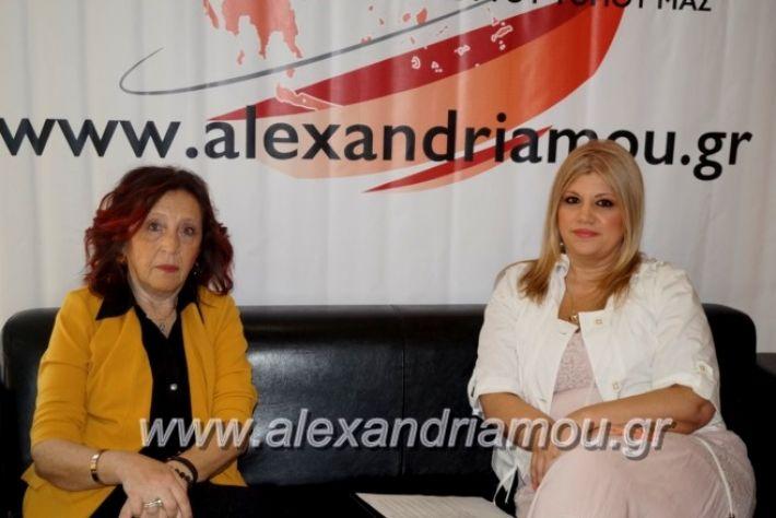 alexandriamou_vetsiousin002