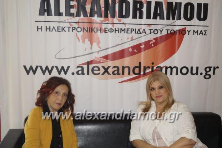 alexandriamou_vetsiousin003