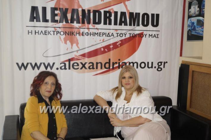 alexandriamou_vetsiousin004