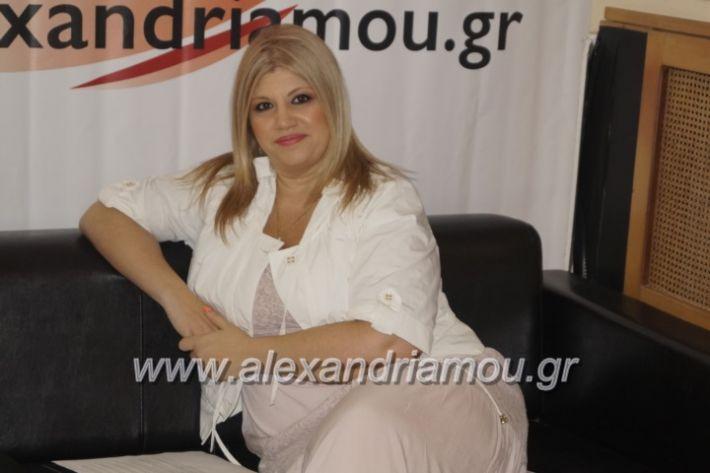 alexandriamou_vetsiousin006