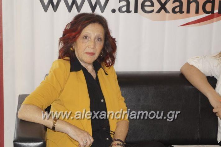 alexandriamou_vetsiousin007