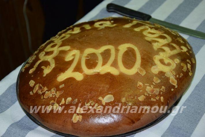 alexandriamou.gr_volei2002000