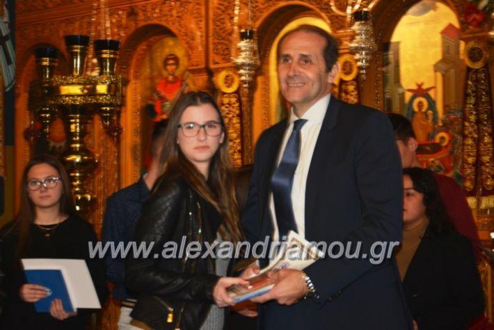 alexandriamou.gr_vravefsi20188135