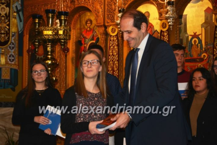 alexandriamou.gr_vravefsi20188139