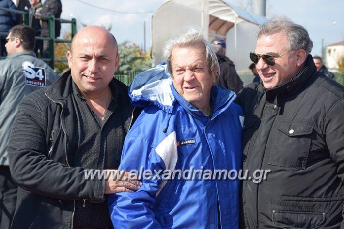 alexandriamou.gr_aehraklis032