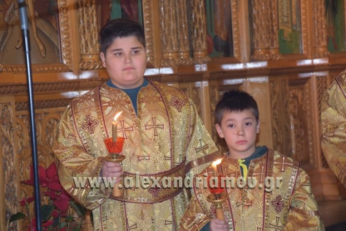 alexandriamou.gr_vraviagimnasio18003
