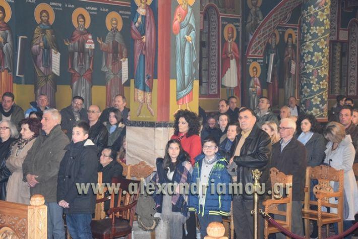 alexandriamou.gr_vraviagimnasio18004