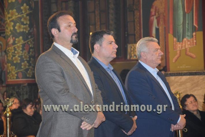 alexandriamou.gr_vraviagimnasio18016