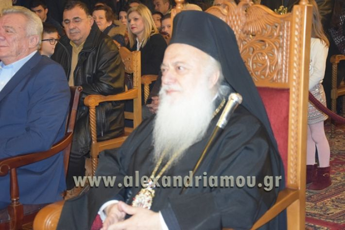 alexandriamou.gr_vraviagimnasio18023
