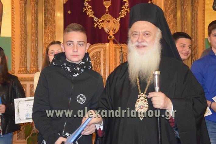 alexandriamou.gr_vraviagimnasio18047