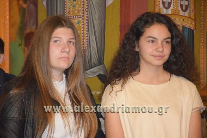 alexandriamou.gr_vraviagimnasio18049