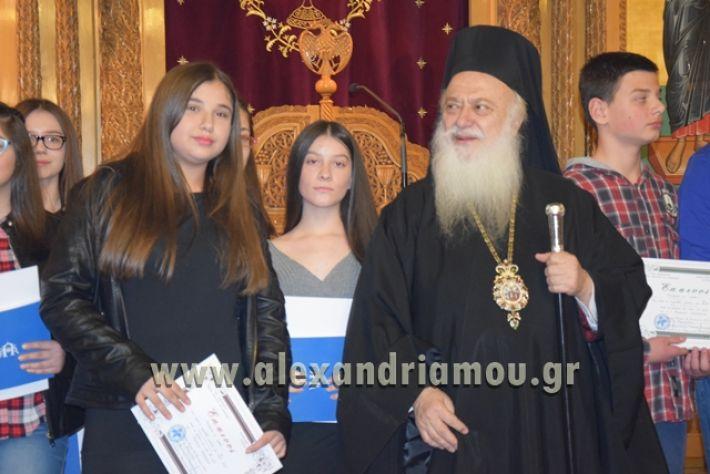 alexandriamou.gr_vraviagimnasio18054