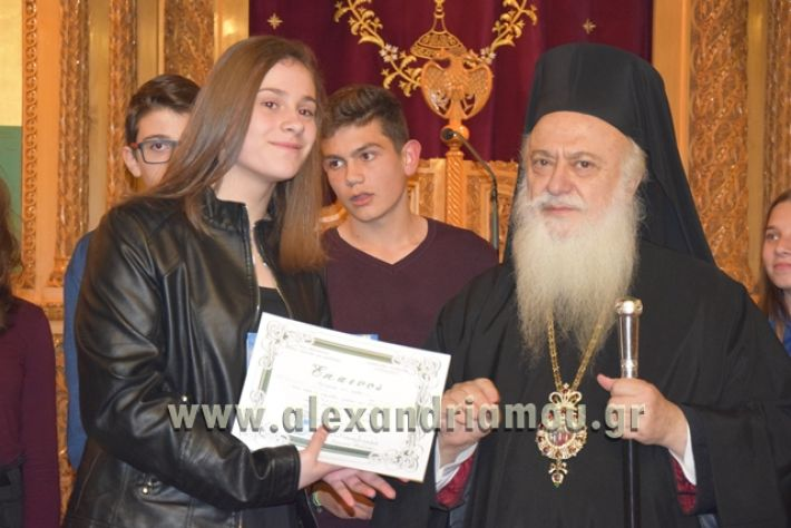 alexandriamou.gr_vraviagimnasio18061