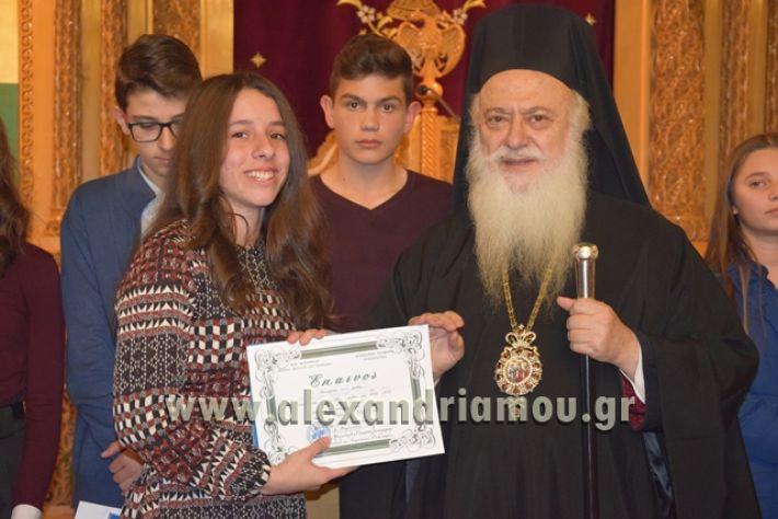 alexandriamou.gr_vraviagimnasio18063