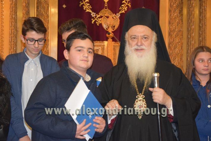 alexandriamou.gr_vraviagimnasio18071
