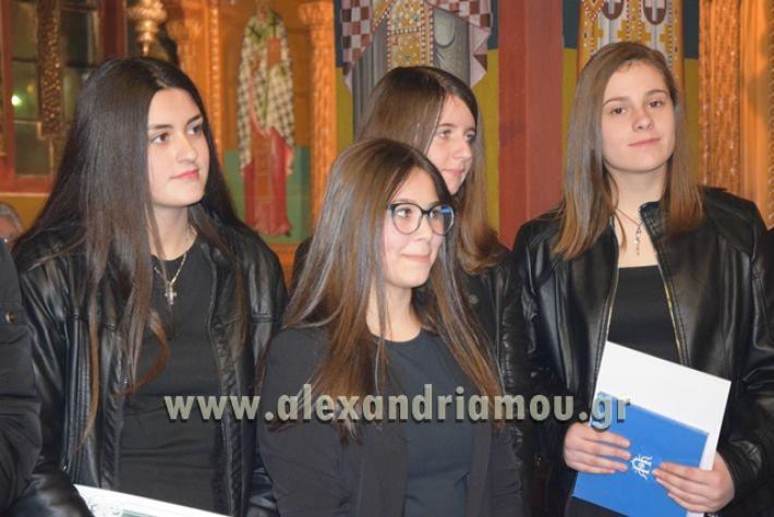alexandriamou.gr_vraviagimnasio18072