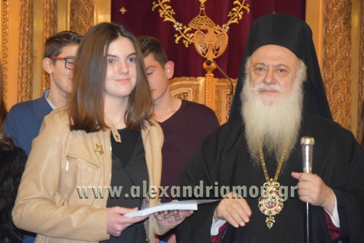 alexandriamou.gr_vraviagimnasio18078