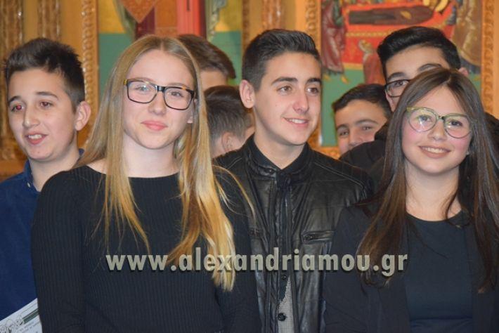 alexandriamou.gr_vraviagimnasio18079