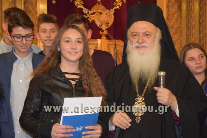 alexandriamou.gr_vraviagimnasio18083