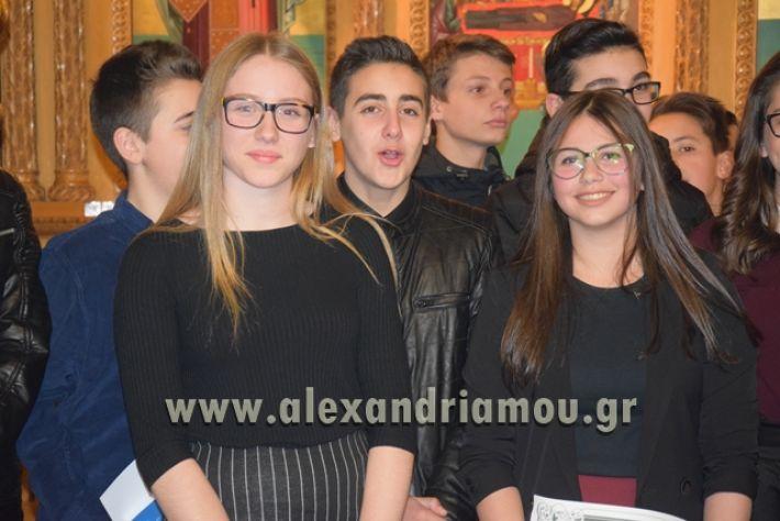 alexandriamou.gr_vraviagimnasio18084