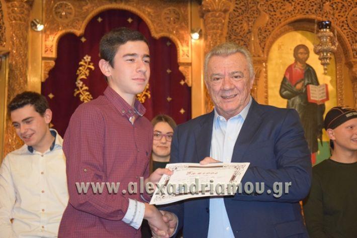 alexandriamou.gr_vraviagimnasio18099